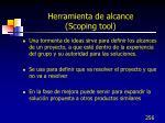 herramienta de alcance scoping tool