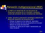 planeaci n multigeneracional mgp