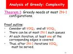analysis of greedy complexity