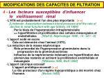 modifications des capacites de filtration