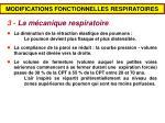modifications fonctionnelles respiratoires3