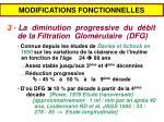 modifications fonctionnelles1