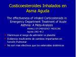 costicoesteroides inhalados en asma aguda