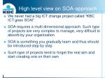 high level view on soa approach