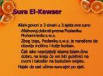 sura el kewser