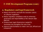 f sme development programs cont1