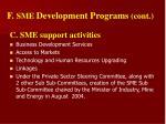 f sme development programs cont3