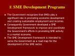 f sme development programs