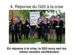 4 r ponse du g20 la crise