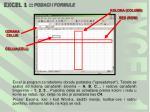 excel 1 podaci i formule