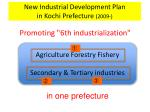 promoting 6th industrialization1