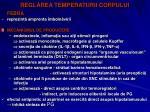 reglarea temperaturii corpului2