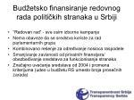 bud etsko finansiranje redovnog rada politi kih stranaka u srbiji