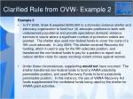 clarified rule from ovw example 2
