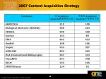 2007 content acquisition strategy