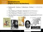 gale digital archive collections