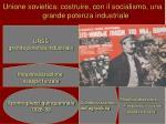 unione sovietica costruire con il socialismo una grande potenza industriale