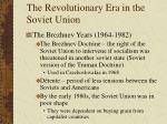 the revolutionary era in the soviet union