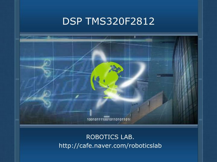dsp tms320f2812 n.