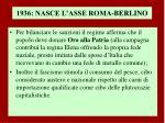 1936 nasce l asse roma berlino