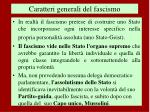 caratteri generali del fascismo1