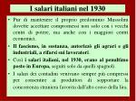 i salari italiani nel 1930