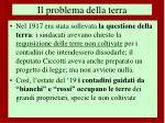 il problema della terra1