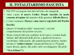 il totalitarismo fascista2