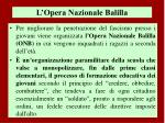 l opera nazionale balilla