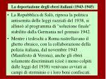 la deportazione degli ebrei italiani 1943 1945