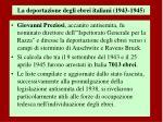 la deportazione degli ebrei italiani 1943 19451