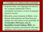 la guerra e il crollo del fascismo2