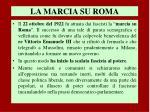 la marcia su roma1