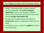 lo sviluppo moderno dell economia italiana