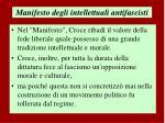 manifesto degli intellettuali antifascisti1