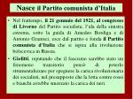 nasce il partito comunista d italia