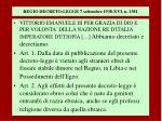 regio decreto legge 7 settembre 1938 xvi n 1381