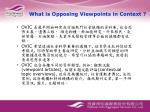 what is opposing viewpoints in context