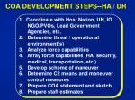 coa development steps ha dr