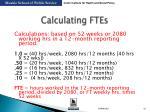 calculating ftes