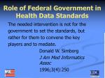 role of federal government in health data standards