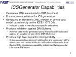 icsgenerator capabilities