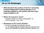 v2 v3 challenges
