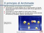 il principio di archimede1