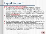 liquidi in moto1