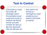text in control