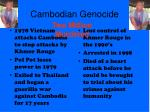 cambodian genocide4