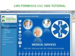 lwc form1010 and 1009 tutorial