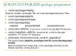 scratch upgrade package preparation