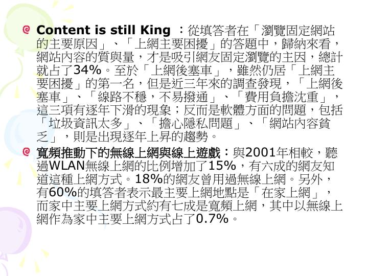 Content is still King